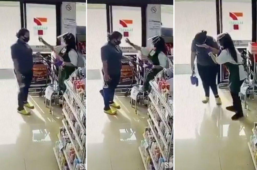 Mistaking Hand Sanitiser For Thermometer, Convenience Store Worker Sprays It Into Customer's Eyes