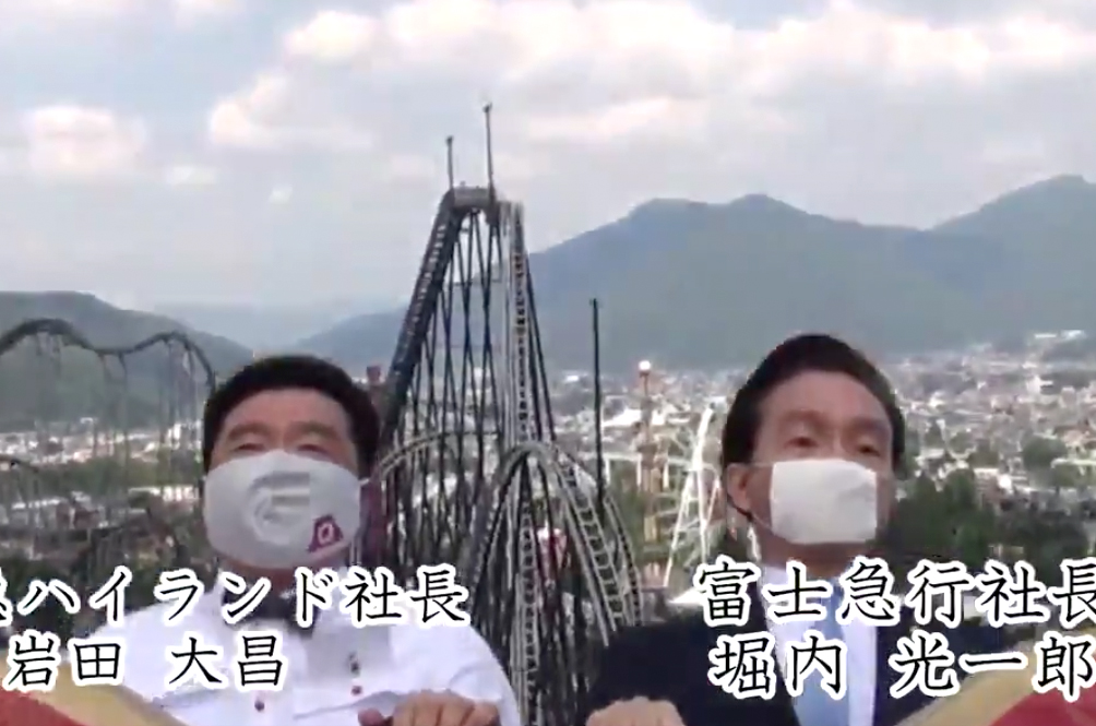 Japan Theme Park Bosses Show That It Is Possible To Not Scream On Scary Roller Coasters