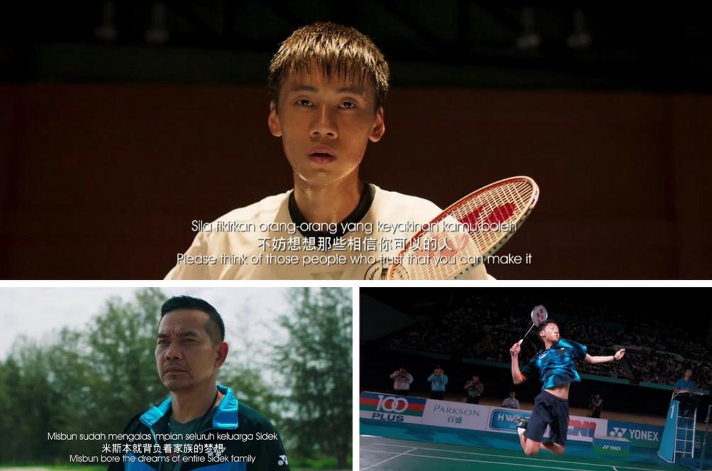 Dari Budak Miskin Jadi Juara Dunia - Treler Filem Biografi Datuk Lee Chong Wei Penuh Emosi