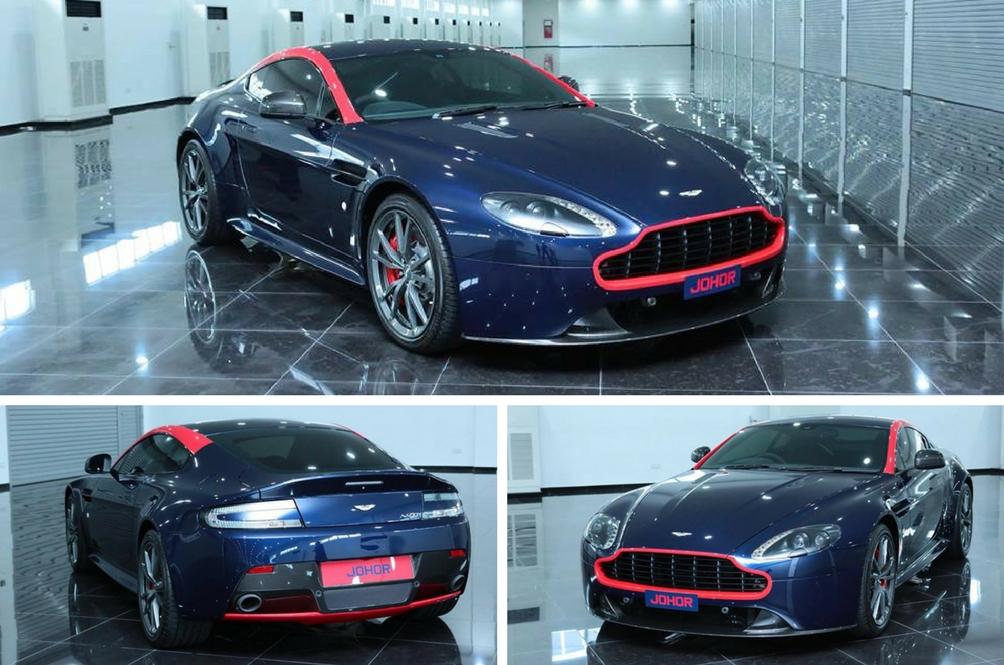 Hadiah Kereta Aston Martin Bernilai RM1.4 Juta Buat TMJ