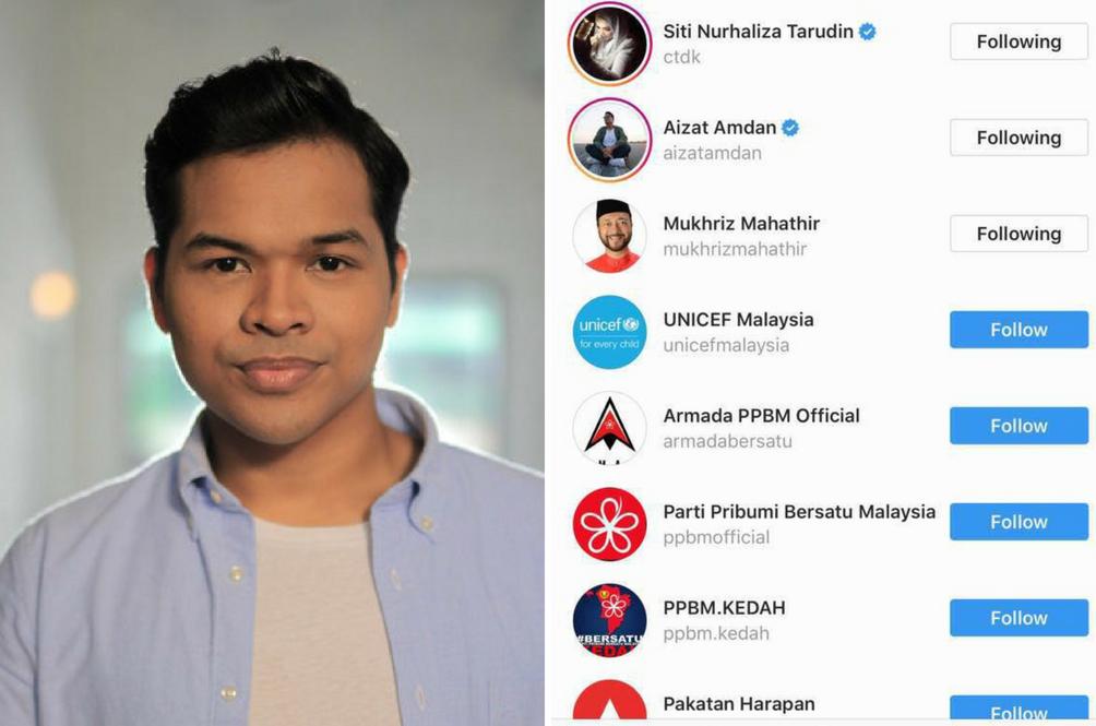 Aizat Amdan Artis Lelaki Pertama Yang Tun M Ikuti Di Instagram