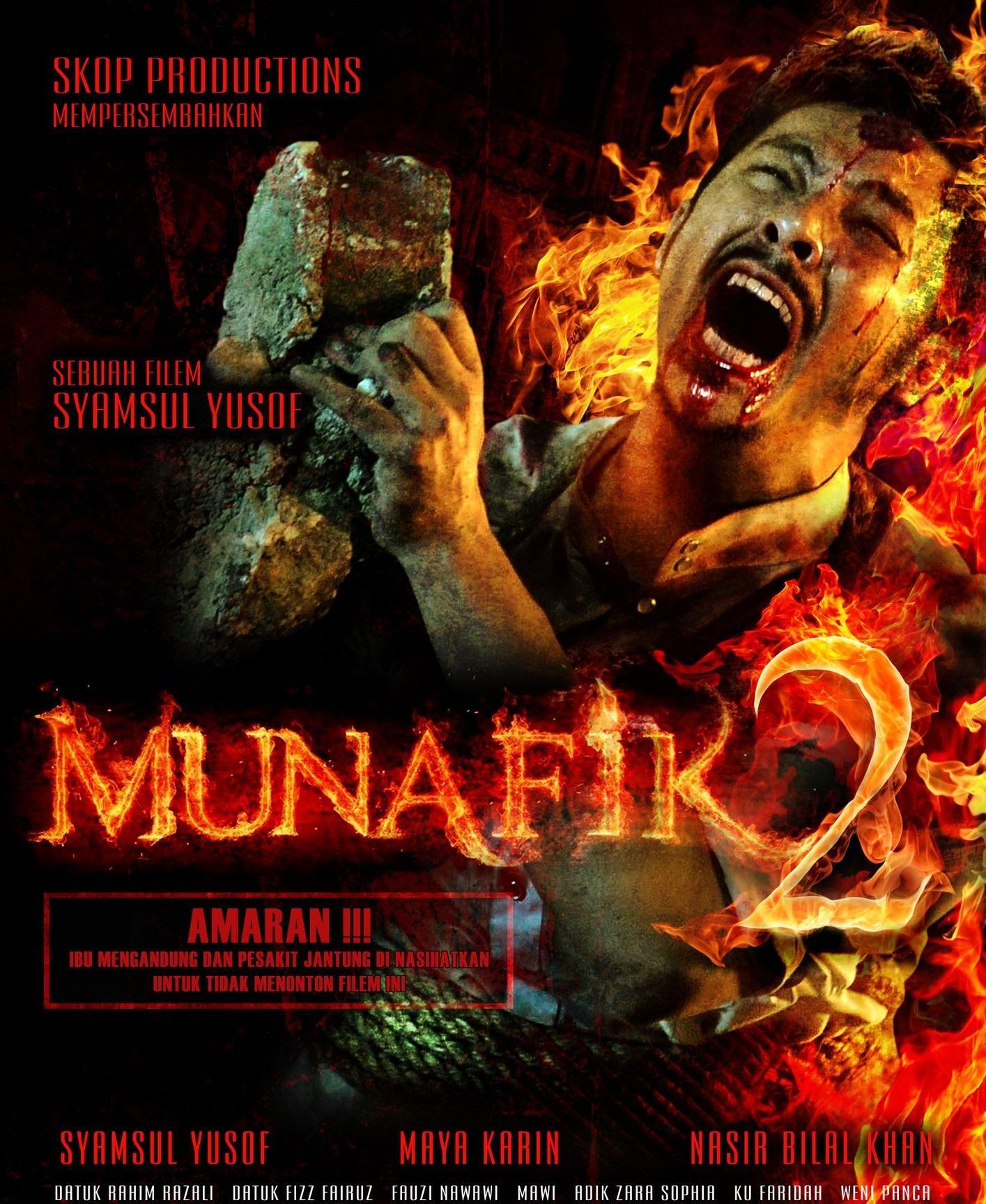 Poster filem Munafik 2.