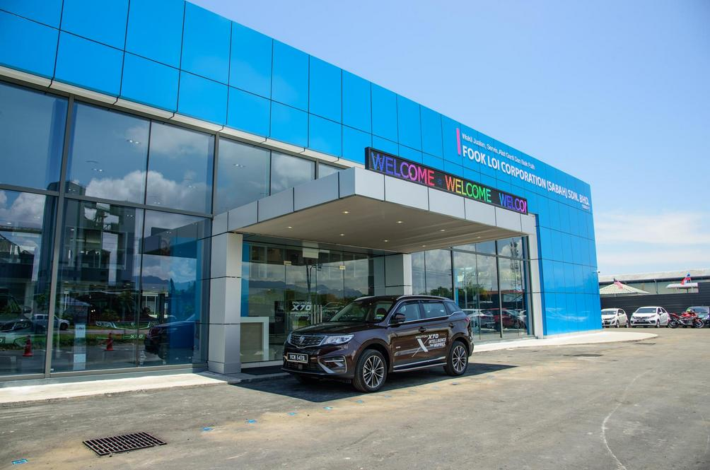Proton's First Flagship 4S Centre In The Country Is In Sabah