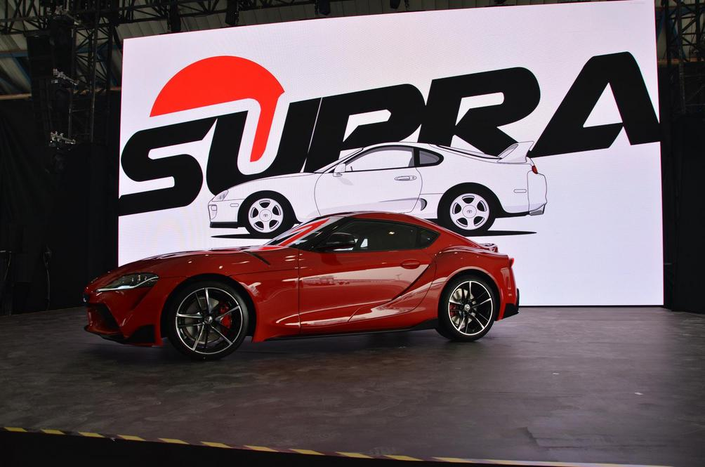 All Hail The New Toyota Supra