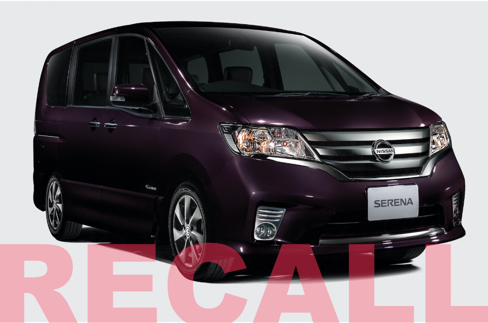 [RECALL] ETCM Needs To Rectify Your Nissan Serena S-Hybrid's CVT