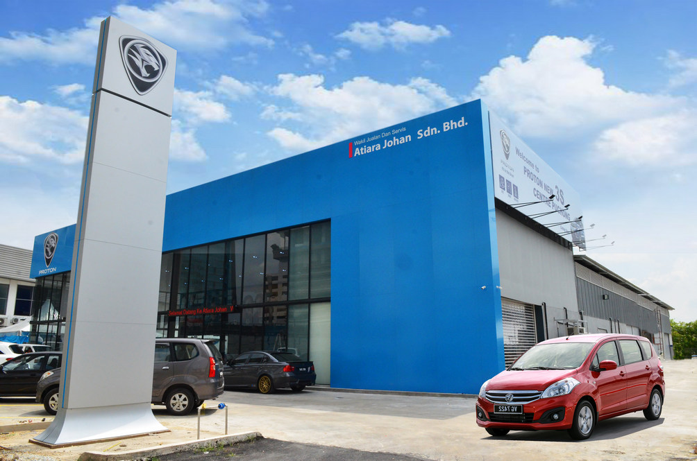 Better Late Than Never As Proton Gets Into The Used Car Business