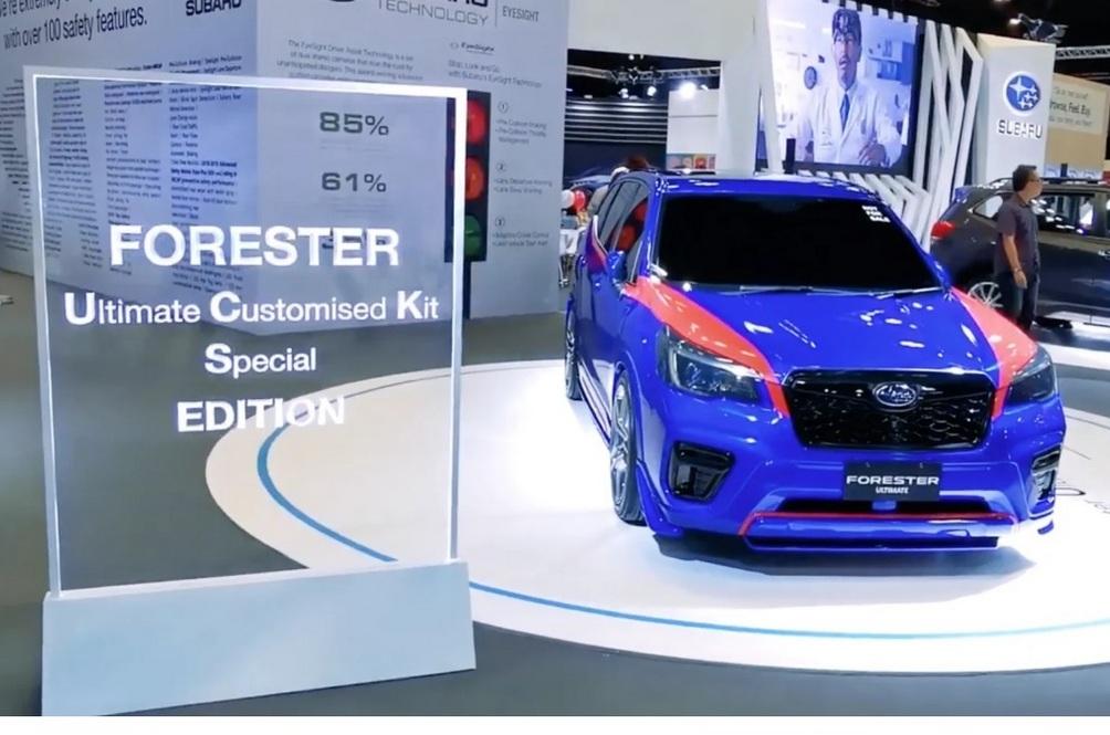 Meet The Subaru F.U.C.K.S