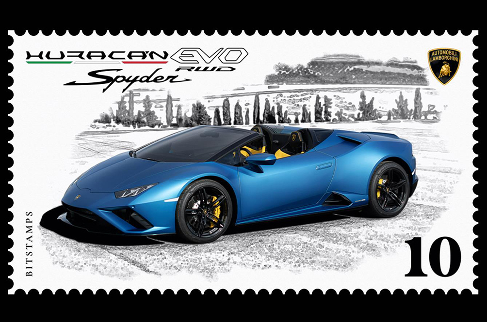 Lamborghini Launches Its Most Affordable Model Yet; A Digital Stamp