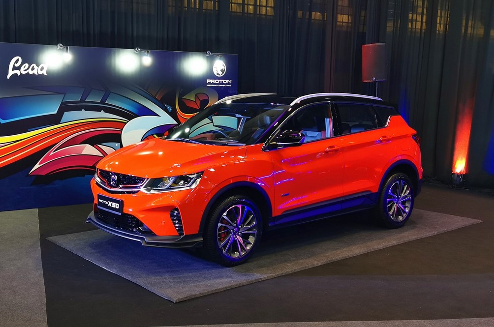 We Finally Get Under The Proton X50's Skirt After All That Incessant Teasing