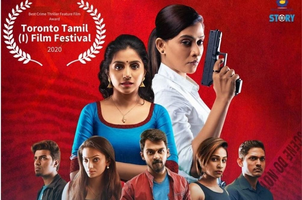 Malaysian Tamil Movie 'Pulanaivu' Named Best Crime Thriller Film At Toronto Tamil Film Festival