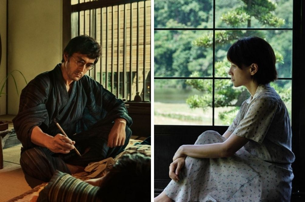'The Garden Of Evening Mists' Wins Best Feature Film At Asian Academy Creative Awards