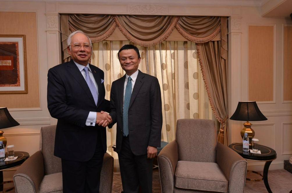 Jack Ma Dilantik Sebagai Penasihat Ekonomi Digital Malaysia