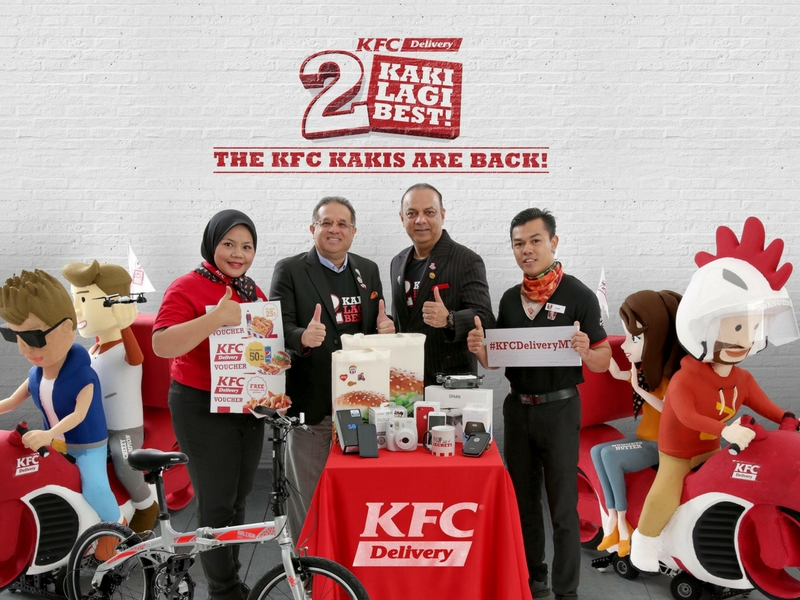 Penggemar KFC boleh menyertai bidaan bagi merebut pelbagai hadiah termasuk telefon pintar Samsung Galaxy S8, iPhone 7, DJI Spark Drone dan barangan KFC edisi terhad.