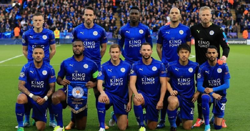 Kelab Leicester City mengejutkan ramai peminat bola sepak selepas menjuarai EPL pada musim 2015/2016.