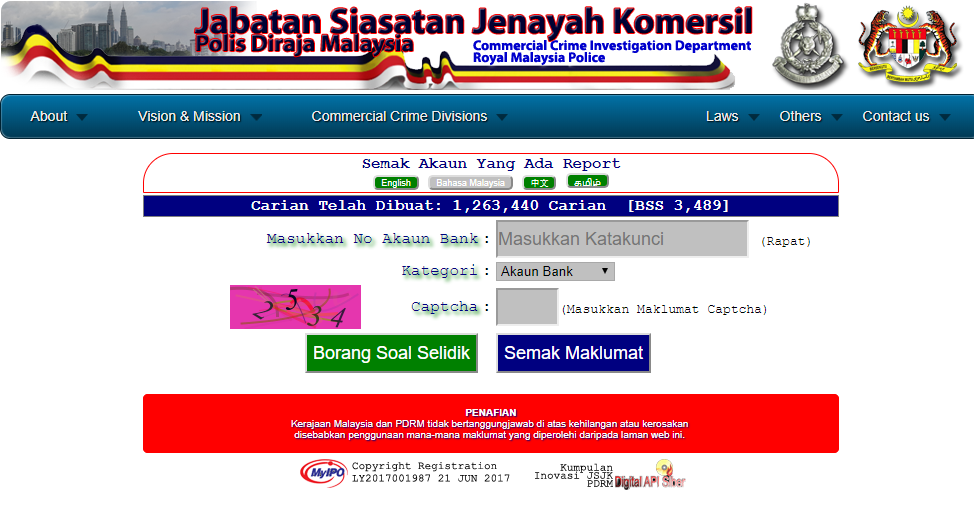 Mungkin Ramai Tidak Sedar Jsjk Pdrm Pun Ada Platform Semak Akaun Bank Scammer Kaw Rojak Daily