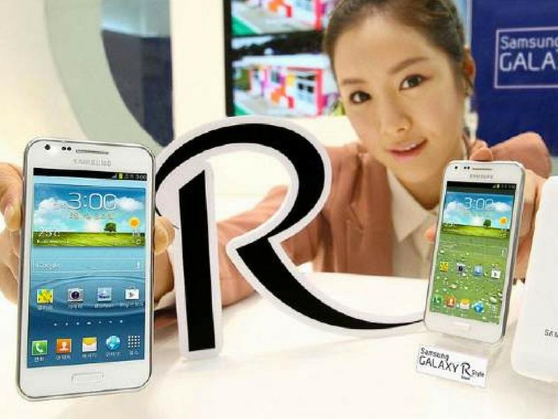 Ada diantara anda yang pernah menggunakan Samsung Galaxy R?