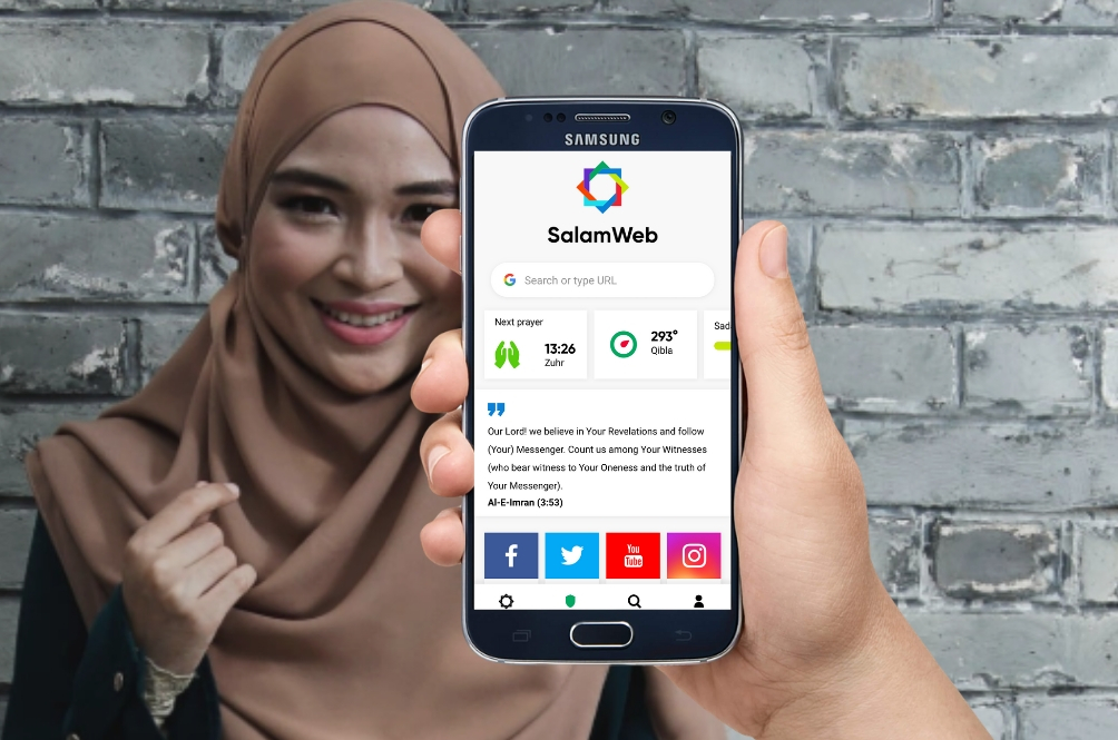 'Salam Web' Perkhidmatan Suit Internet Pertama Di Dunia Yang 'Halal' Dan Patuh Syariah!