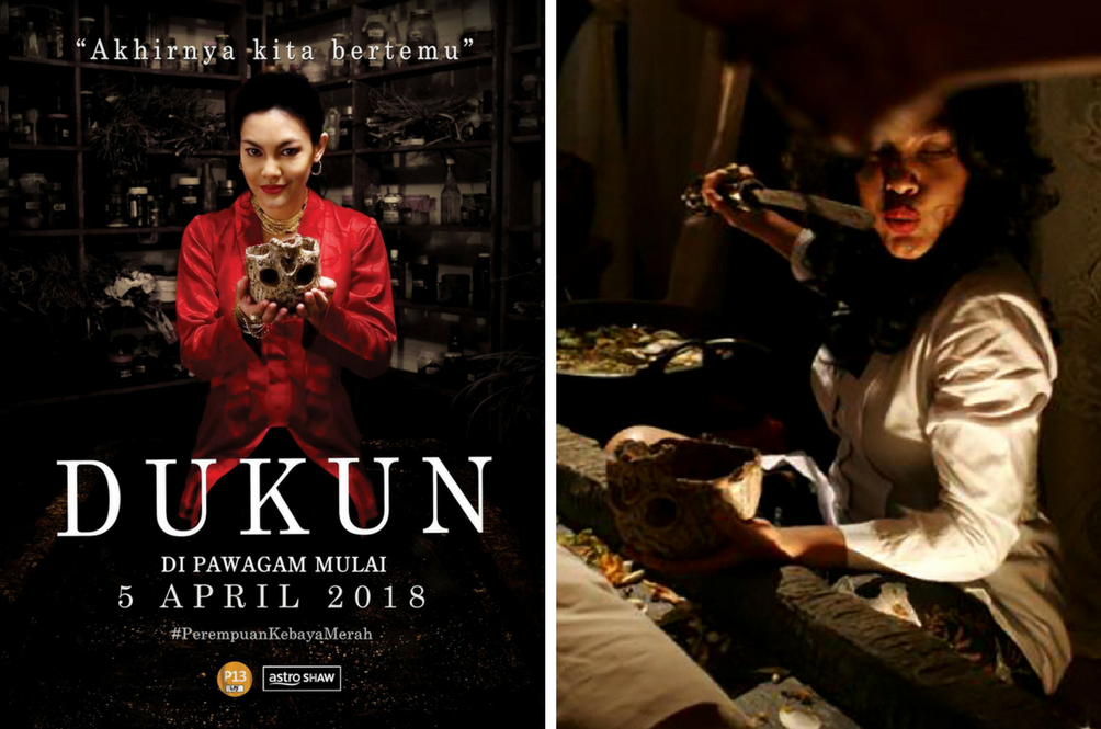 'Dukun' Is Finally Coming To Cinemas After A 12-Year Ban