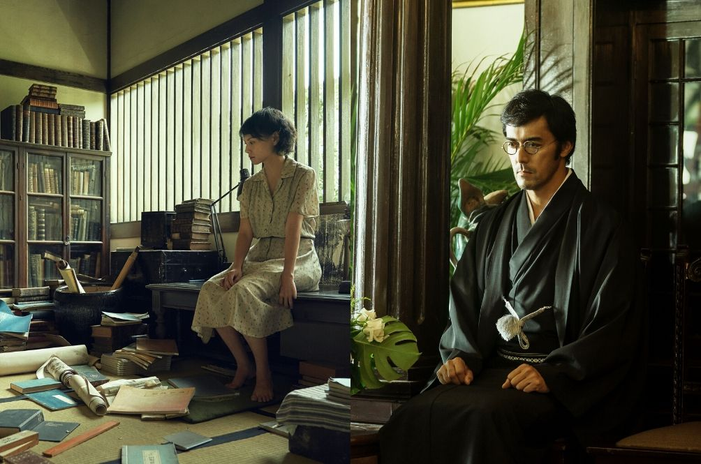 Konichiwa! 'The Garden Of Evening Mists' Set To Premiere At The Osaka Asian Film Festival