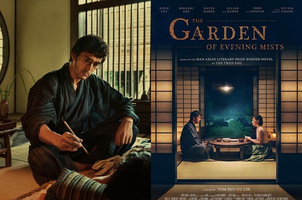 'The Garden Of Evening Mists' Placed 2nd In Audience Choice Category At The Golden Horse Awards