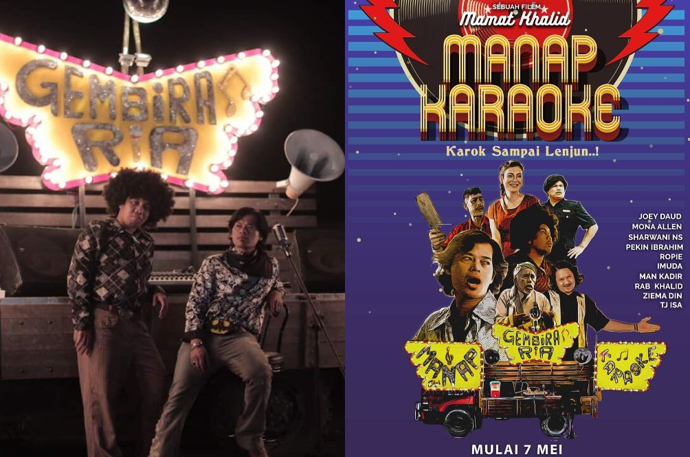 'Manap Karaoke' Becomes The First Local Film To Be Streamed Online; Skipping Cinema Screening