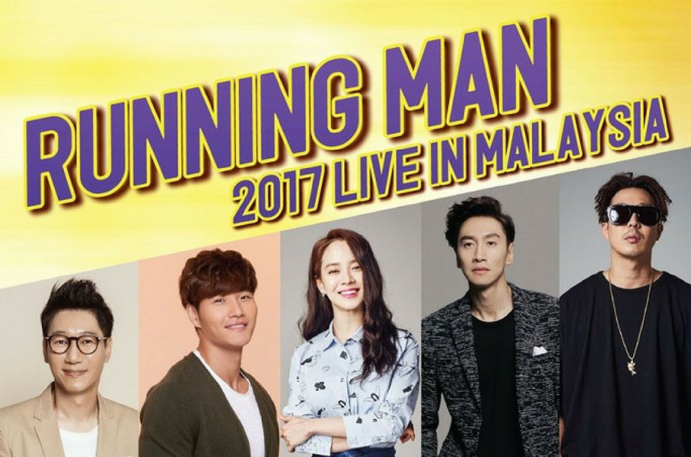 'Running Man' Will Be Running Back To Malaysian Fans' Hearts This April 22nd
