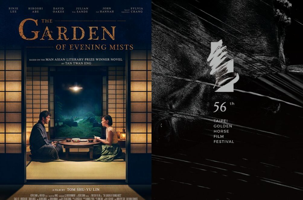 This Malaysian Film Bagged NINE Nominations At The 56th Golden Horse Awards