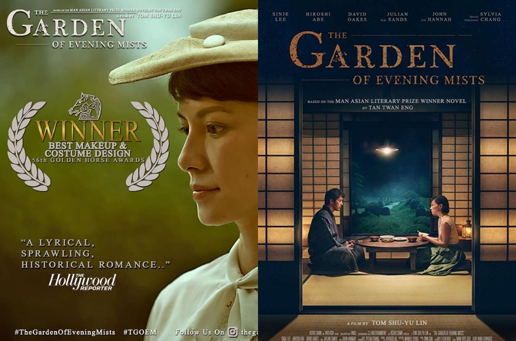4 Reasons Why You Should Watch The Award-Winning Film 'The Garden Of Evening Mists'