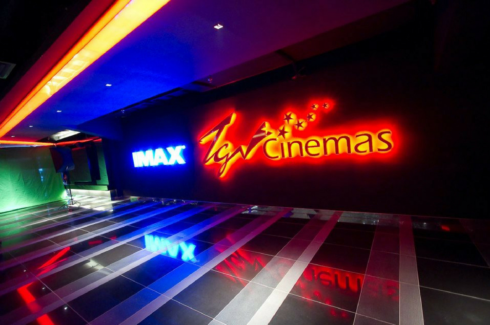 Here's How You Can Watch Movies For Only RM7 On 7 July 2018