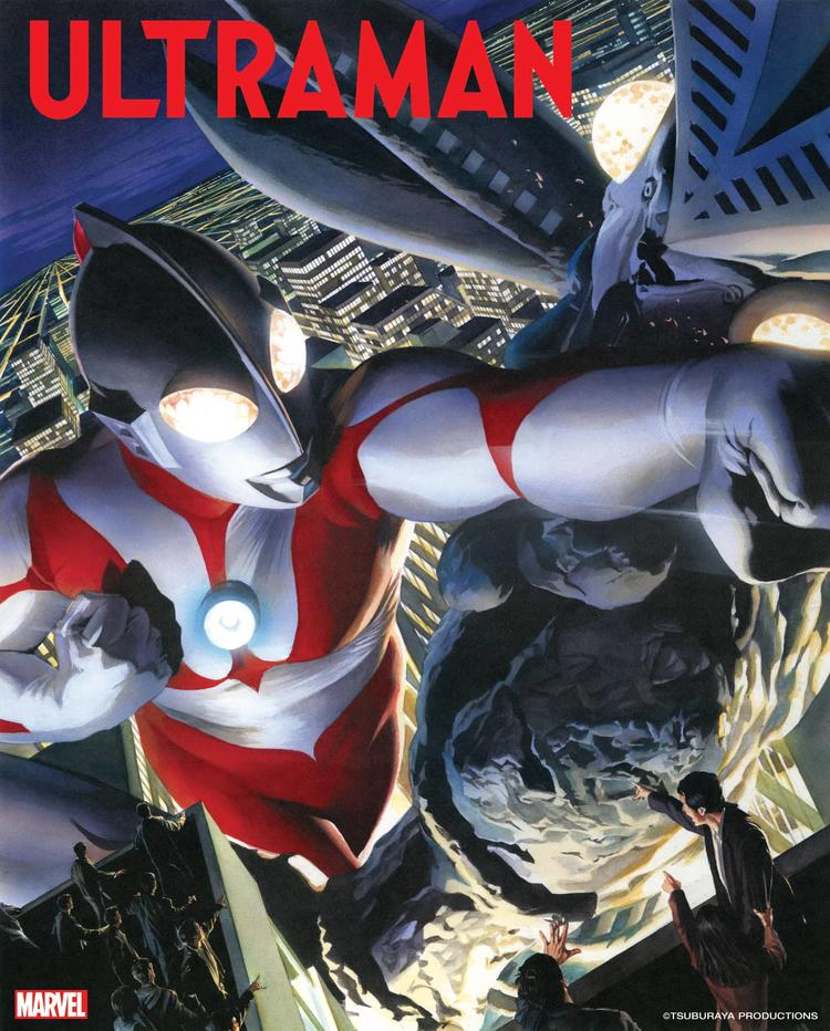 Ultraman X Marvel coming in 2020.