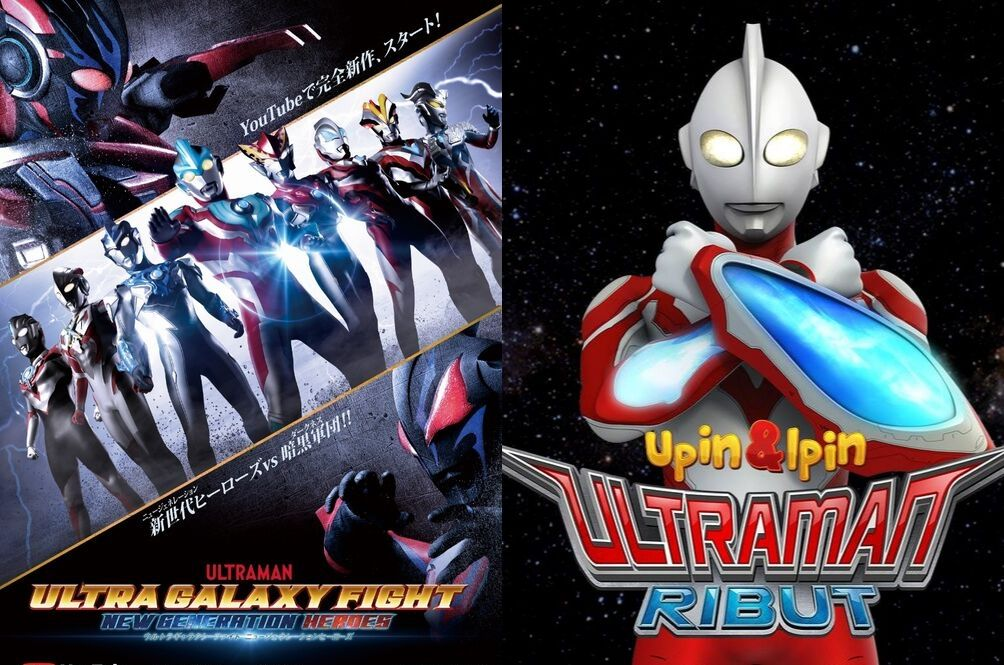Malaysia's Very Own Ultraman Ribut Makes His Debut In Japanese 'Ultraman' Series