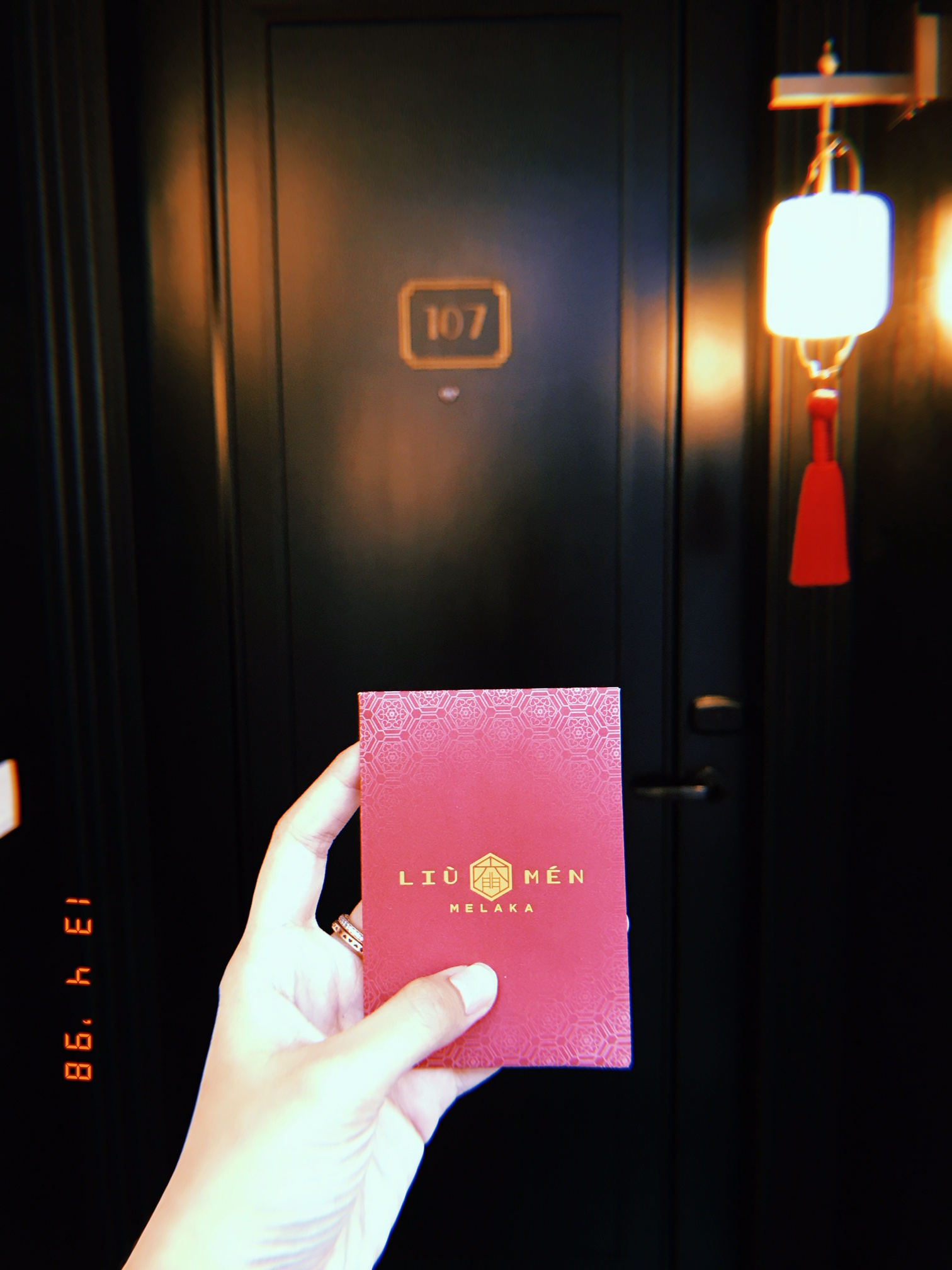 Your check in card and room door will look like this.