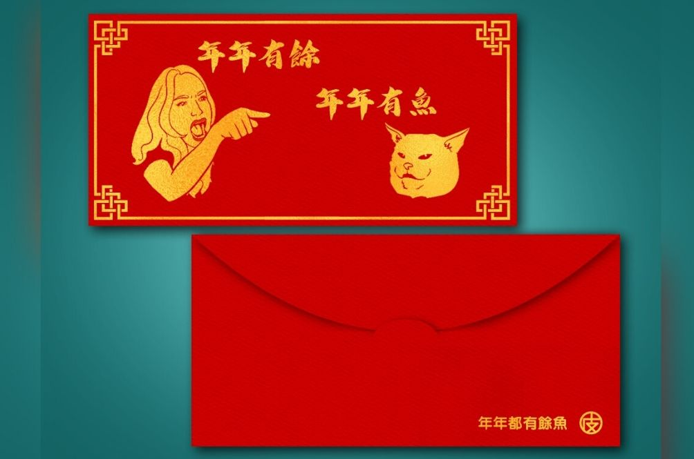 Remember The Woman Yelling At Cat Meme? There's Now An Angpao For It
