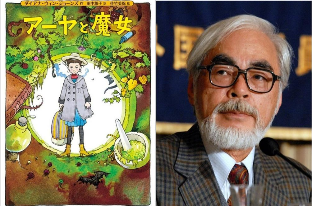 OMG, Finally! Studio Ghibli Set To Release New Animated Film In 2020