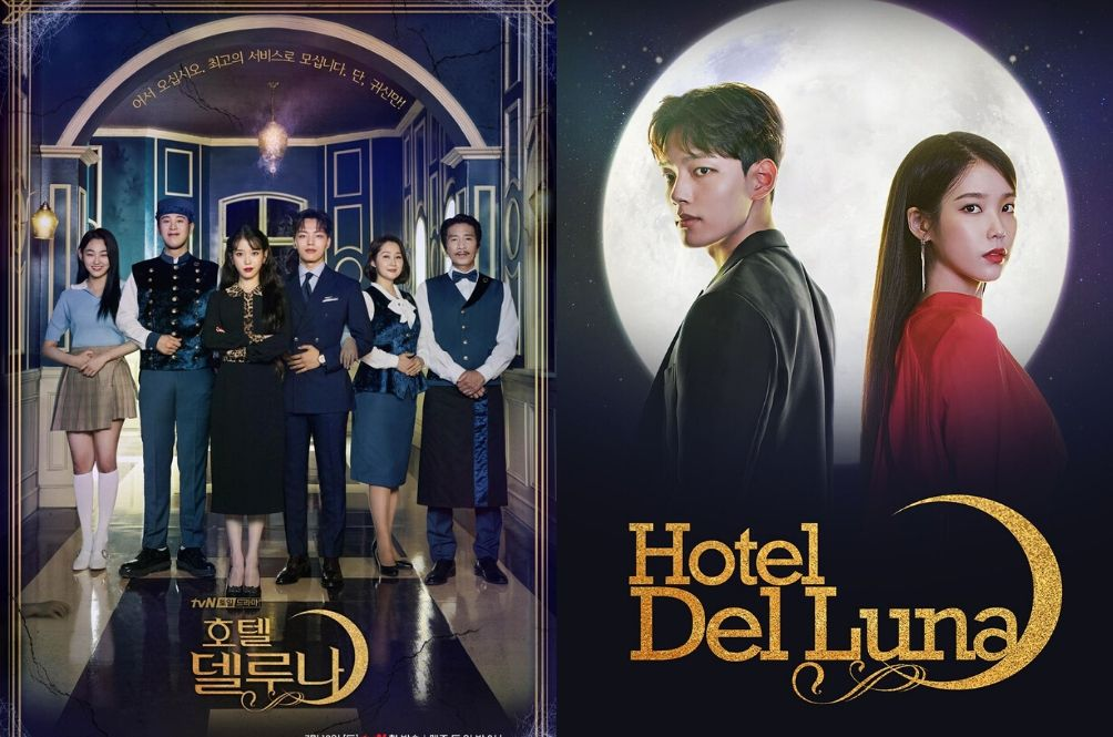รีวิว kseries : Hotel Del Luna