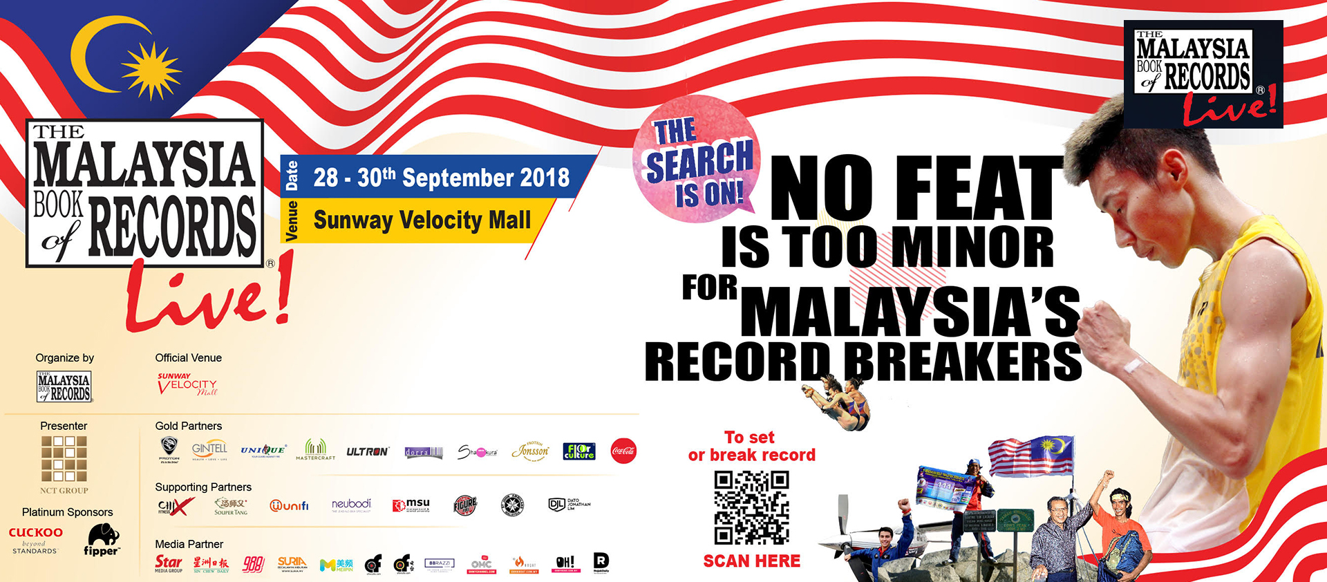 This Is Your Chance To Become A Record Holder At The Malaysia Book Of Records Roadshow Lifestyle Rojak Daily