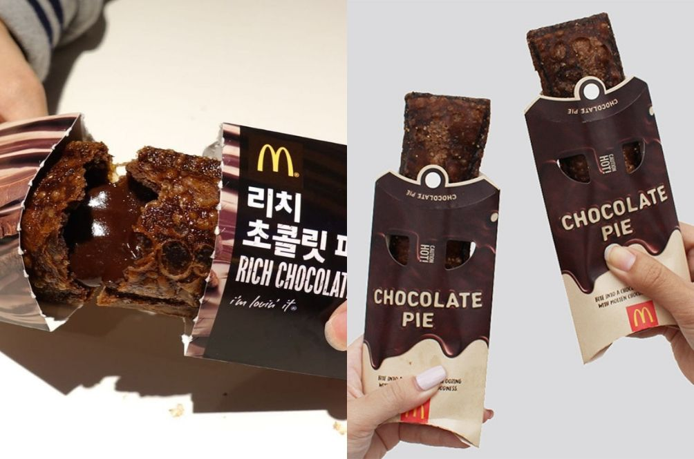 Dessert Lovers, McDonald's Chocolate Molten Pie Is Coming To Malaysia This 6 June
