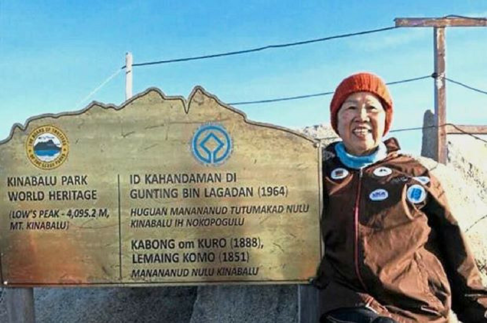 This 82-Year-Old Malaysian Just Proved That Age Is Just A Number After Conquering Mount Kinabalu