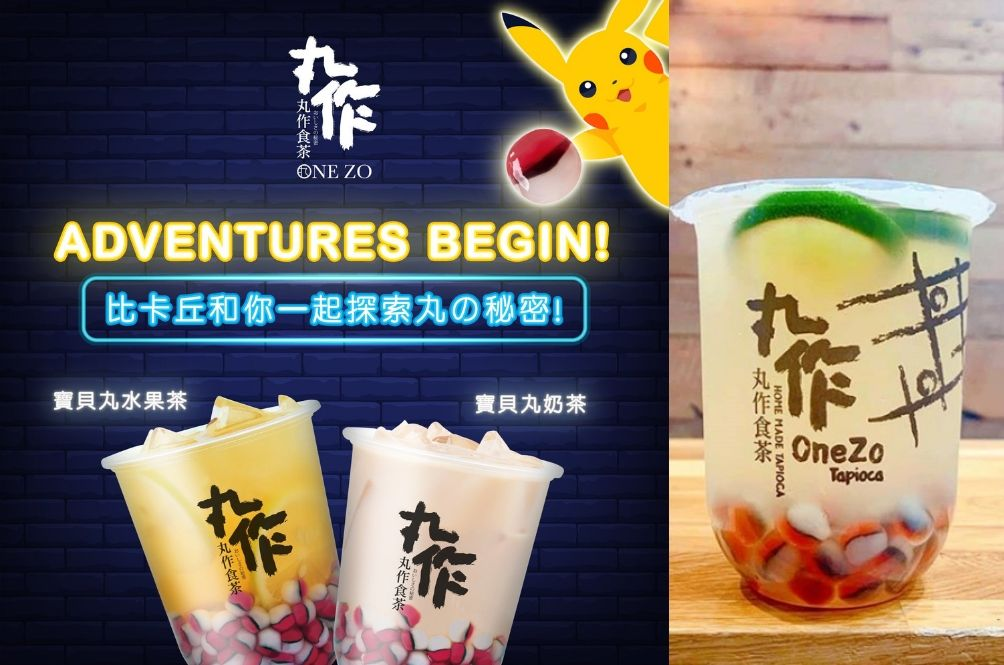 Love Boba Tea And Pokemon? You Can Now Get Pokeball Boba Tea In Malaysia