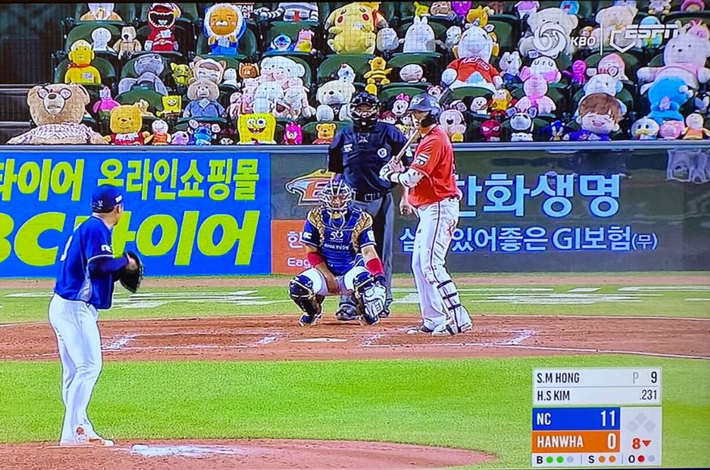 Best Audience Ever: South Korean Baseball Game Uses Stuffed Animals To Fill Up Seats