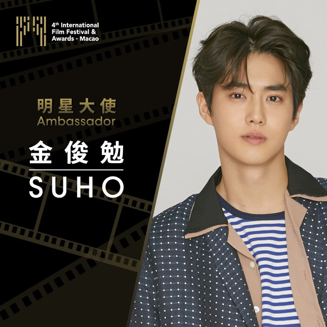 Who knows, you might even meet Suho at the festival!