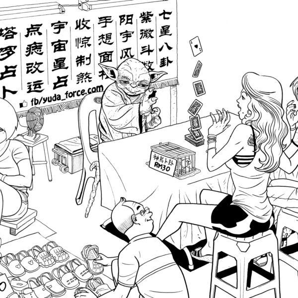 Sifu Yuda milking his powers into an income.