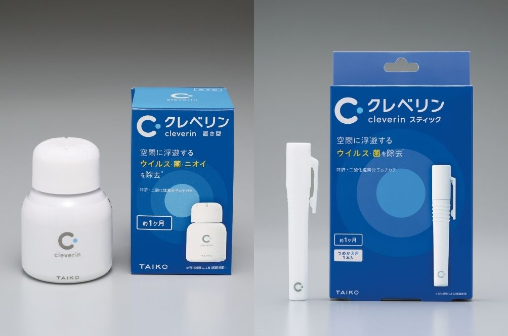 Meet Cleverin, A Clever Product That Helps Remove 99% Airborne Viruses Around You