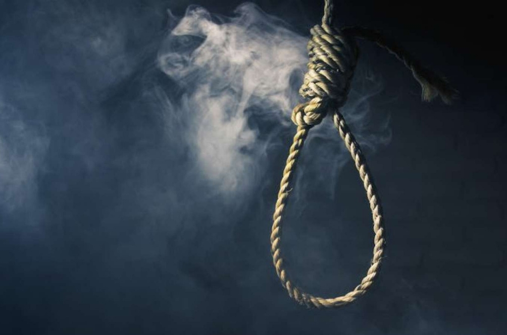 The Government Has Decided To Abolish The Death Penalty