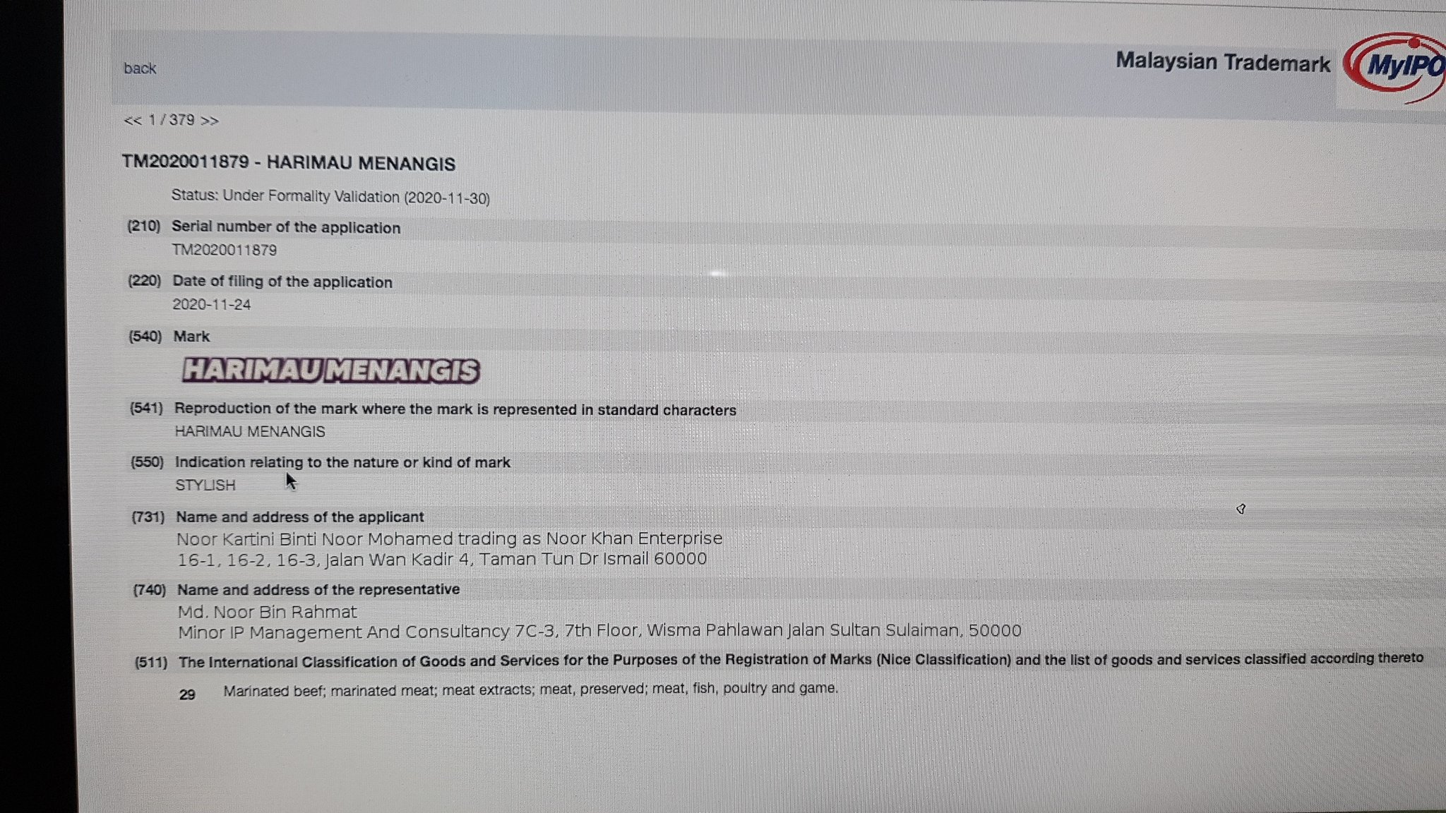 Screenshot of the application sent in by Noor Kartini.