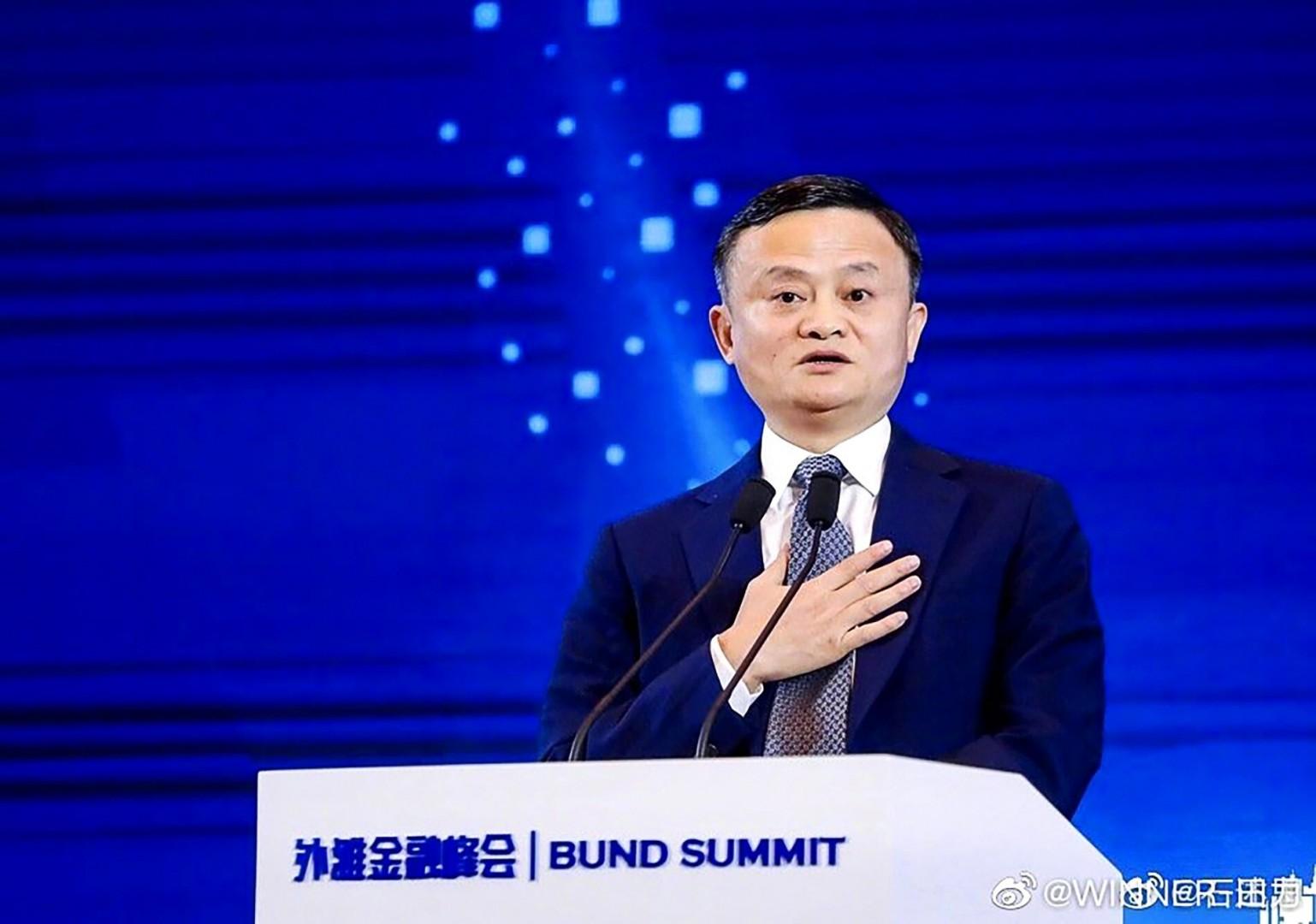 Jack Ma at the Bund Summit.