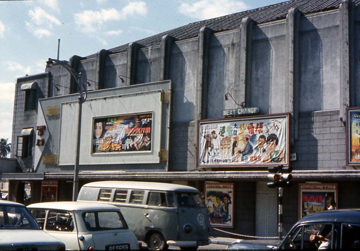 Odeon during it prime days. Look at the cars!