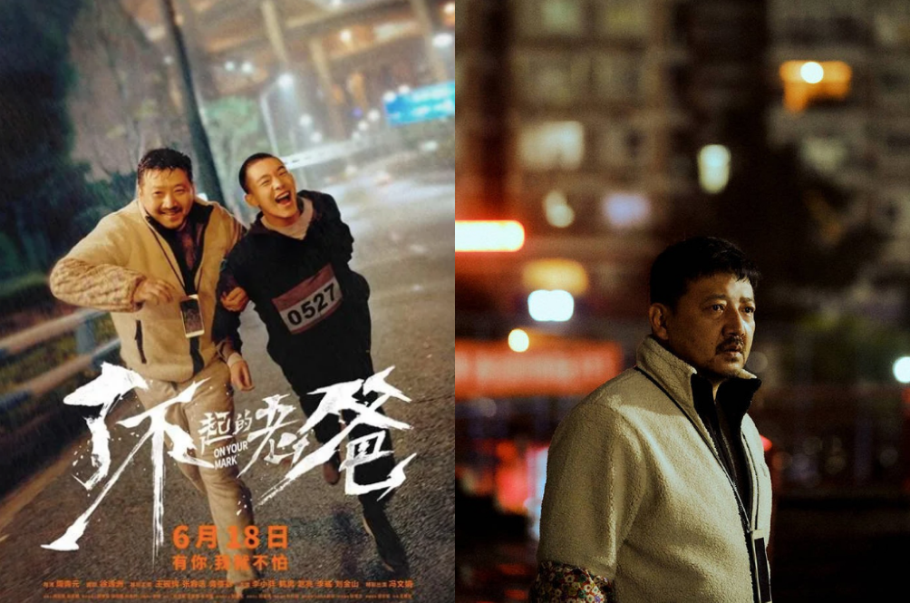 'Ola Bola' Director Chiu Keng Guan Makes His Directorial Debut In China With 'On Your Mark'