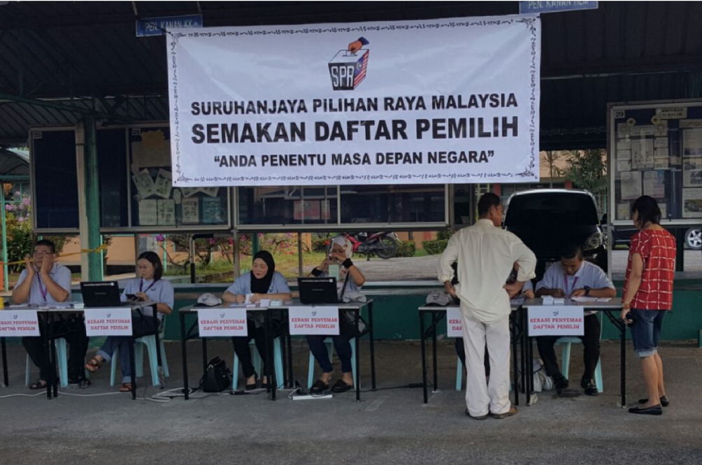 Here's How You Can Check Where Your Polling Stations Will Be For #GE14