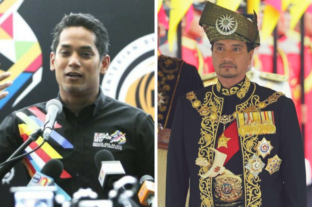 Apart From Khairy Jamaluddin, The Sultan Of Terengganu Will Also Be Taking Part In The 2017 SEA Games